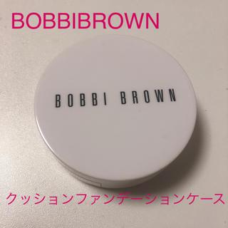 ボビイブラウン(BOBBI BROWN)のBOBBIBROWN クッションファンデーション ケース 白(ファンデーション)