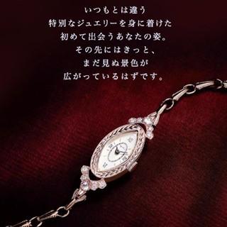 アガット(agete)の完売 アガット agete 2019年Xmas限定 腕時計(腕時計)