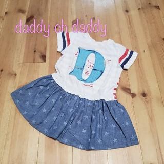 daddy oh daddy - 【95】ダディオダディ ワンピース