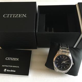 シチズン(CITIZEN)の★シチズンCITIZEN 腕時計 エコドライブ チタンメンズ ★未使用★(その他)