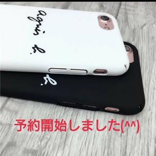 アニエスベー(agnes b.)の☆予約販売開始しました!☆アニエスベー iPhoneケース(iPhoneケース)