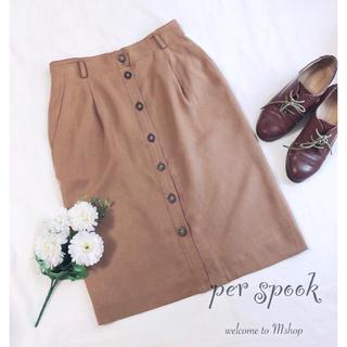 ロキエ(Lochie)のペルスプーク ✽ フロントボタンスカート ✽ ヴィンテージ(ひざ丈スカート)
