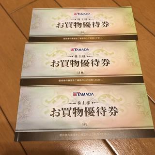 ヤマダ電機 株主優待券 お買物優待券 31枚×500円 計15500円分(ショッピング)