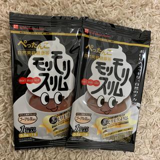 モリモリスリム  2袋(健康茶)
