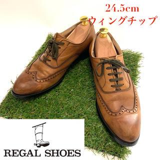 リーガル(REGAL)の【送料無料】リーガル ウィングチップ ブラウン 24.5 REGAL(ドレス/ビジネス)