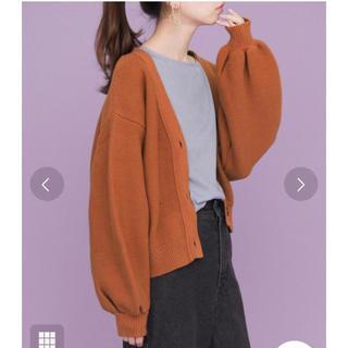 KBF - 新品タグ付◉ガーター編みショートカーディガン KBF  オレンジブラウン