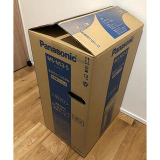 パナソニック(Panasonic)の新品未使用 Panasonic 家庭用生ゴミ処理機(生ごみ処理機)
