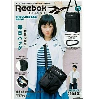 リーボック(Reebok)のReebok CLASSIC SHOULDER BAG BOOK(ショルダーバッグ)