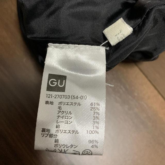GU(ジーユー)のGU * キッズ パンツ 130 キッズ/ベビー/マタニティのキッズ服女の子用(90cm~)(パンツ/スパッツ)の商品写真