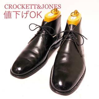 Crockett&Jones - 193.CROCKETT&JONES CHILTERN チャッカブーツ 7.5E