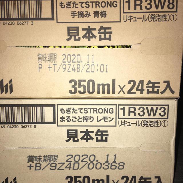 期限 果実 酒 賞味 日本酒に賞味期限はあるの? 今さら聞けない基礎知識|たのしいお酒.jp