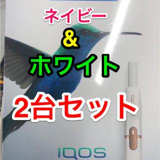 アイコス(IQOS)の新品 ★ アイコス IQOS 2.4plus ネイビーホワイト 2台 プラス本体(タバコグッズ)