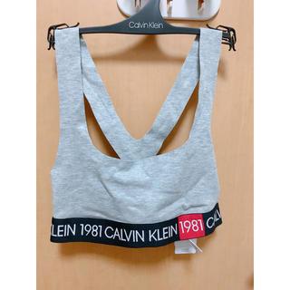 カルバンクライン(Calvin Klein)のCalvin Klein(ブラ)