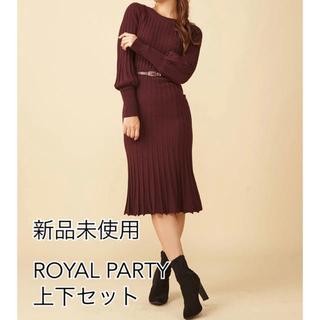 ロイヤルパーティー(ROYAL PARTY)のROYAL PARTY マトンスリーブニット リブフレアニットスカート セット(ニット/セーター)