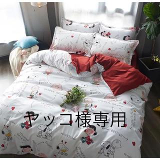 スヌーピー(SNOOPY)のヤッコ様専用 スヌーピー 布団カバーダブル追加分(シーツ/カバー)