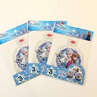 アナトユキノジョオウ(アナと雪の女王)の★新品★アナと雪の女王 おにぎりラップ 3枚×3セット(弁当用品)
