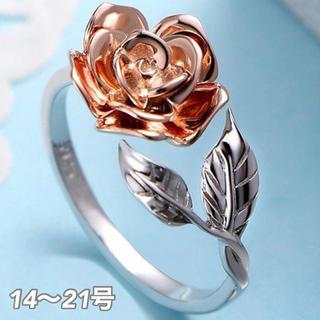 ★定価5980円★『薔薇の葉』モチーフ 指輪 フリーサイズ 人気のリング(リング(指輪))