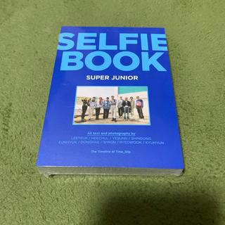 SUPER JUNIOR - super junior 公式セルフィーブック