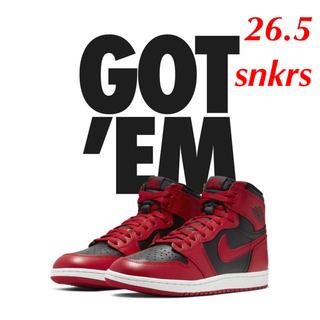 ナイキ(NIKE)の26.5 Jordan 1 85 Varsity Red(スニーカー)