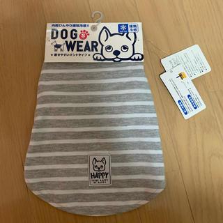 シマムラ(しまむら)の冷感 犬服 S マントタイプ(犬)