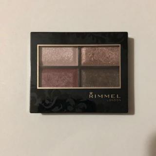 RIMMEL - RIMMEL  ロイヤルヴィンテージ アイズ 004