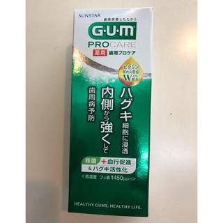 サンスター(SUNSTAR)のガム プロケアデンタルペースト(歯磨き粉)