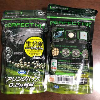 東京マルイ パーフェクトヒットバイオbb弾0.2g(1600発x4袋)(その他)