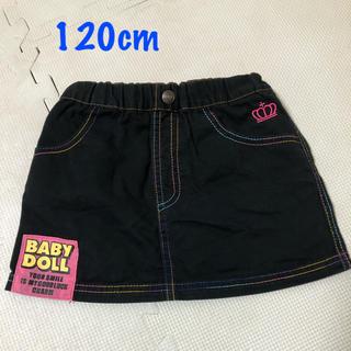 ベビードール(BABYDOLL)のベビードール BABYDOLL☆MINNIEスカート120cm(スカート)