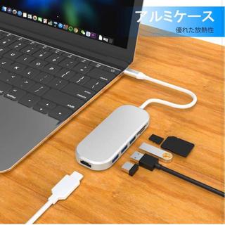 【送料無料】USB Type C ハブ 7in1 USB C ハブ(PC周辺機器)