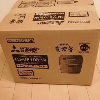 ミツビシデンキ(三菱電機)の三菱電機 IH炊飯器 備長炭炭炊釜 NJ-VE108-W ピュアホワイト (炊飯器)