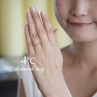 ヨンドシー(4℃)のみるくプリン様専用《4℃》*K10PG*現行ダイヤモンドデザインリング*6号*(リング(指輪))
