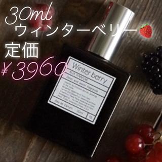 オゥパラディ(AUX PARADIS)のAUX PARADIS オゥパラディ ウィンターベリー 30ml(香水(女性用))