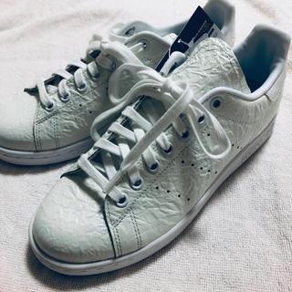 アディダス(adidas)の新品 adidas アディダス スタンスミス カラーチェンジモデル 23.5(スニーカー)