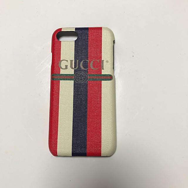 プラダ iPhone8 ケース 財布型 / プラダ アイフォーン8plus ケース 財布