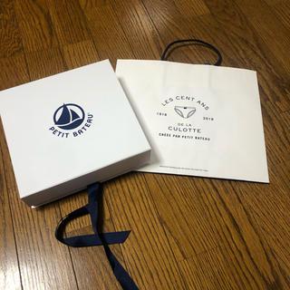 プチバトー(PETIT BATEAU)のPetit Bateau 空箱 紙袋(その他)