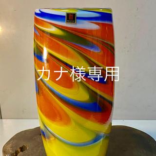 ナルミ(NARUMI)の超綺麗! ナルミファンタジーグラス花瓶(花瓶)