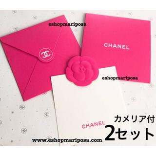 """シャネル(CHANEL)のシャネル """"メッセージカード & 封筒 & カメリア"""" 2セット♪ 可愛いピンク(カード/レター/ラッピング)"""