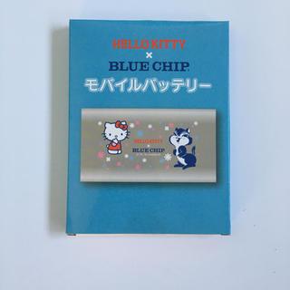 ハローキティ(ハローキティ)の未使用‼️ブルーチップ × キティ オリジナル モバイルバッテリー(バッテリー/充電器)