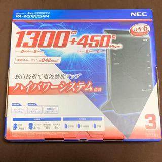 NEC - Wi-Fiホームルータ Aterm WG1800HP4 【美品】