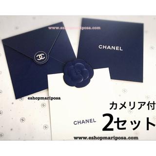 シャネル(CHANEL)のシャネル💕メッセージカード & 封筒 2セット +カメリアシール1枚 ネイビー(カード/レター/ラッピング)