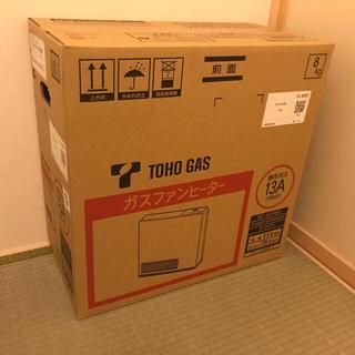 トウホウ(東邦)の新品未使用 東邦ガス ガスファンヒーター RC-41FHD(ファンヒーター)