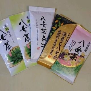 八女茶 福岡 煎茶 白折 深蒸茶 緑茶 詰め合わせ(茶)