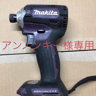 Makita - マキタ 18V インパクトドライバー TD171Dオーセンティックパープル