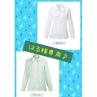 長袖ボウブラウス(リボンブラウス)  ホワイト&グリーン 2着セット✨✨(シャツ/ブラウス(長袖/七分))