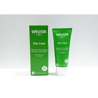WELEDA - 新品 ヴェレダ スキンフード  75ml オーガニック 全身用クリーム