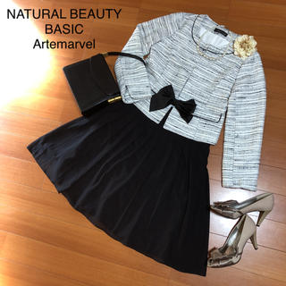 NATURAL BEAUTY BASIC - NATURAL BEAUTY BASIC Artemarvel 卒業式 入学式