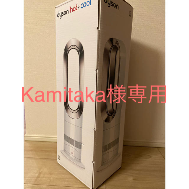Dyson(ダイソン)のダイソン Dyson hot+cool AM09 新品 保証書あり スマホ/家電/カメラの冷暖房/空調(ファンヒーター)の商品写真