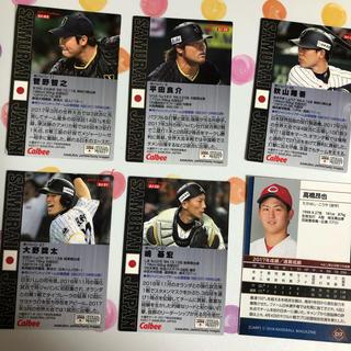 プロ野球チップスカード(スポーツ選手)
