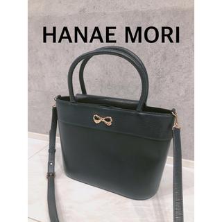 HANAE MORI - HANAE MORI 森英恵 ショルダーバッグ