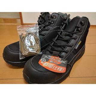 アイトス AITOZ 安全靴 作業用 樹脂先芯 ブーツ 軽量 26.5cm(その他)
